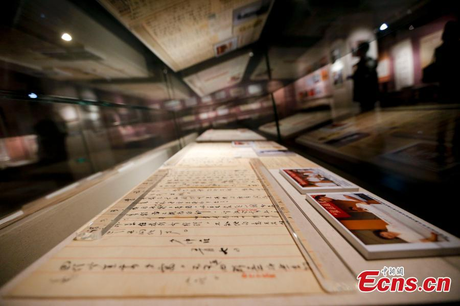 Museum dedicated to family letters opens in Beijing