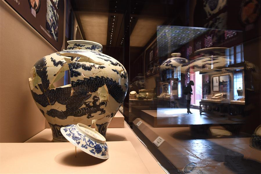 Imperial porcelain from Ming and Qing dynasties displayed in Beijing
