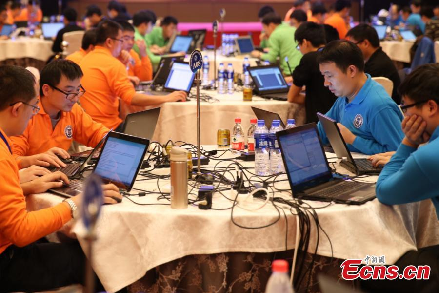 Internet safety contest held in Xi'an
