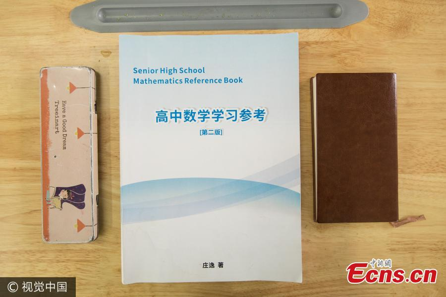 Top student makes own reference texts for Gaokao test