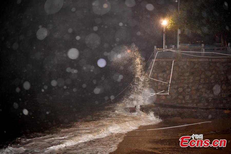 Guangdong braces for tropical storm Merbok