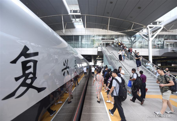 Fuxing bullet trains put into operation