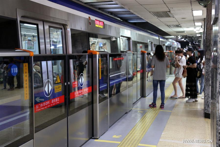 All stations on Line 2 of Beijing Subway enabled with safety doors