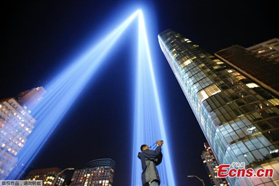 9/11 anniversary: Tribute in Light rises in New York