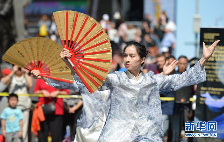 Chinese kungfu promotes 'harmony, health and sharing'
