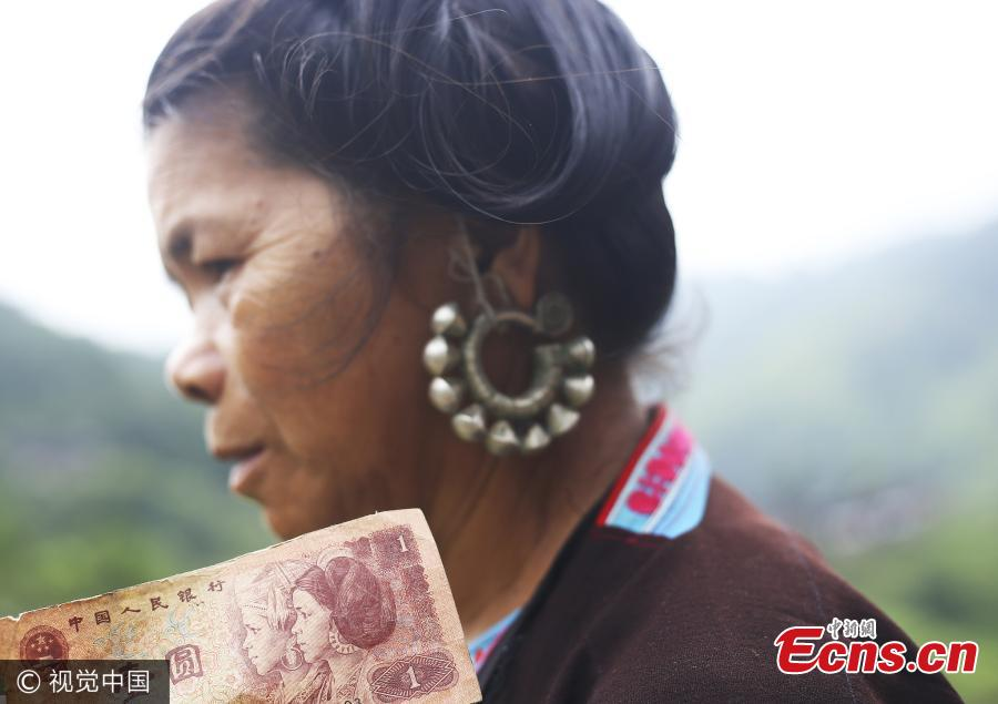 China's one-yuan note once featured this Dong woman