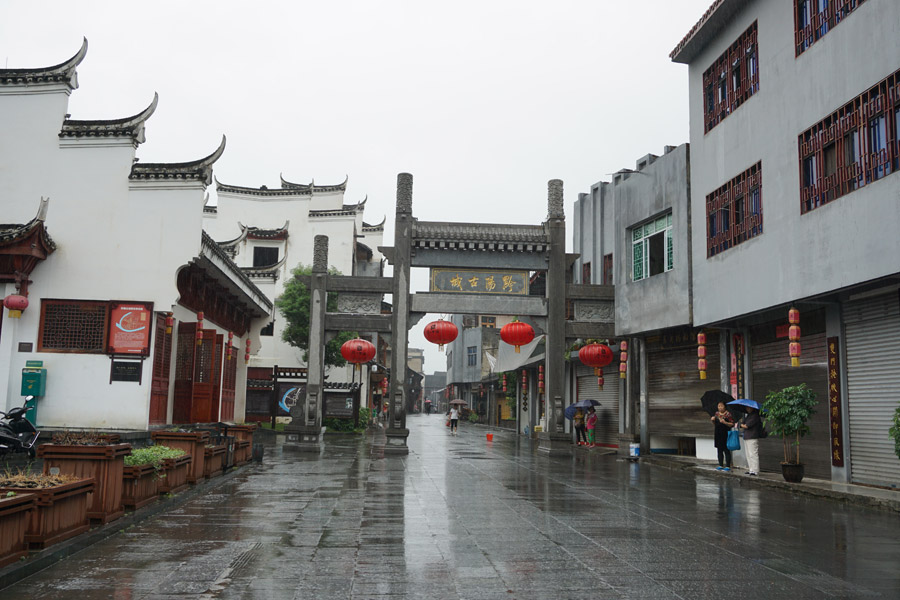 Scenery of Qianyang ancient town in Hunan
