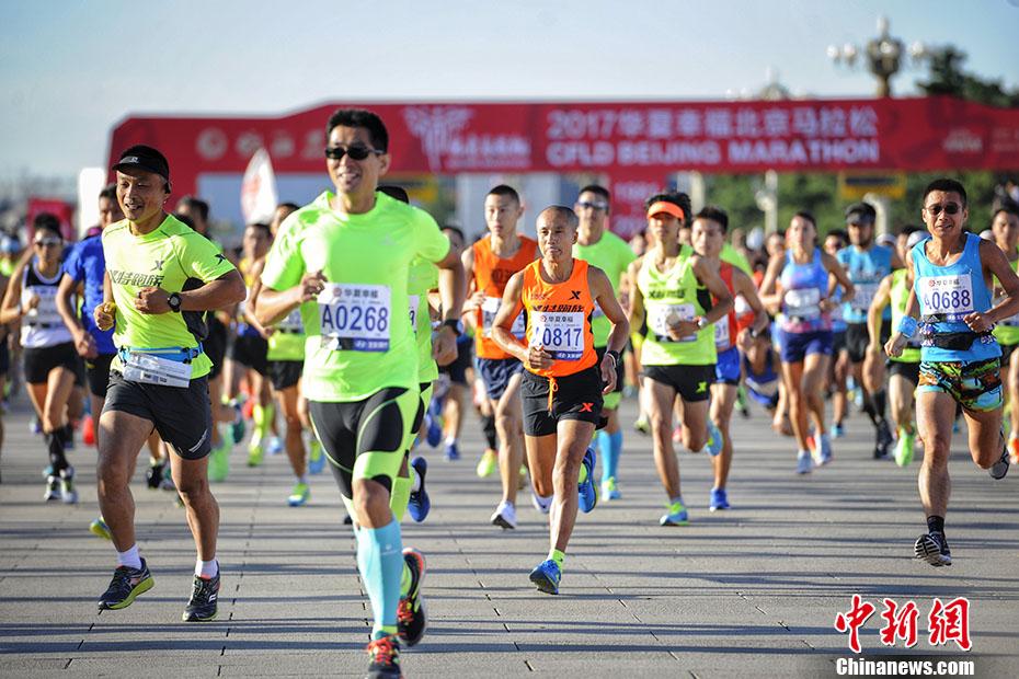 Runners compete during 2017 Beijing Marathon