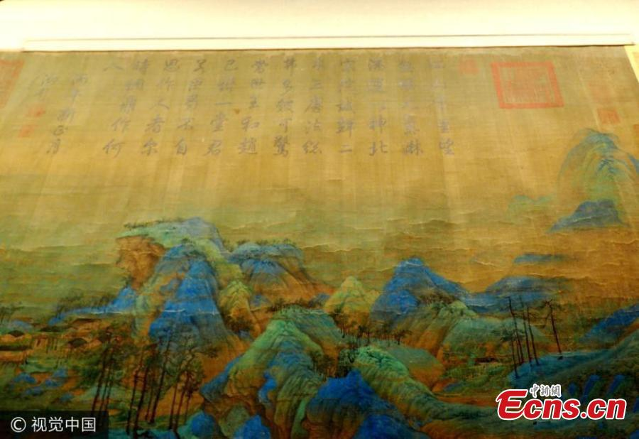 900-year-old landscape masterpiece on show