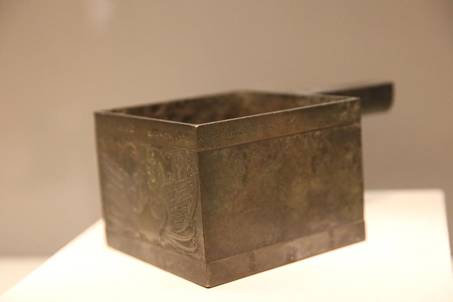 Qin and Han dynasties relics on display at the National Museum of China