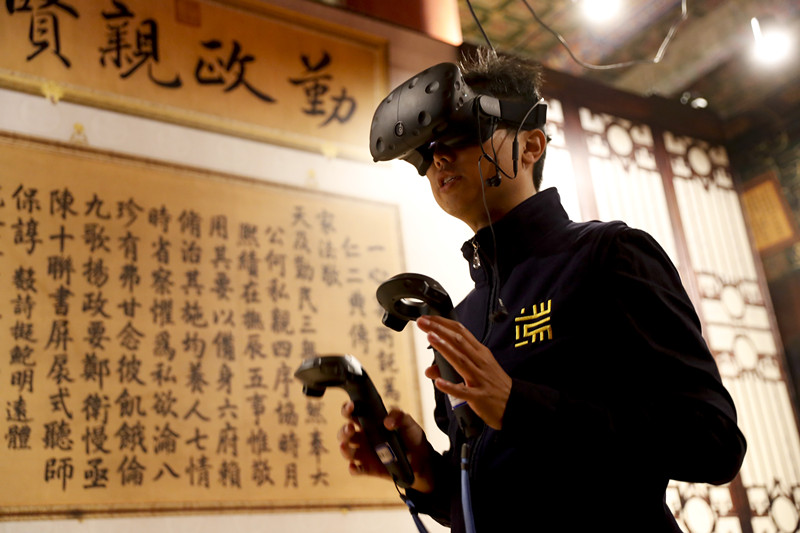 Palace Museum opens digital exhibition