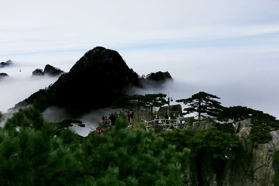 Mist shrouds Mount Huangshan in Anhui