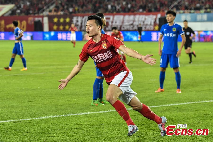 Guangzhou Evergrande Taobao wins 7th Super League championship