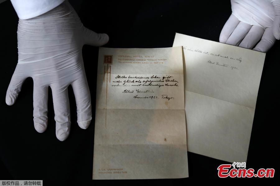 Albert Einstein's theory of happy living emerges in Tokyo note