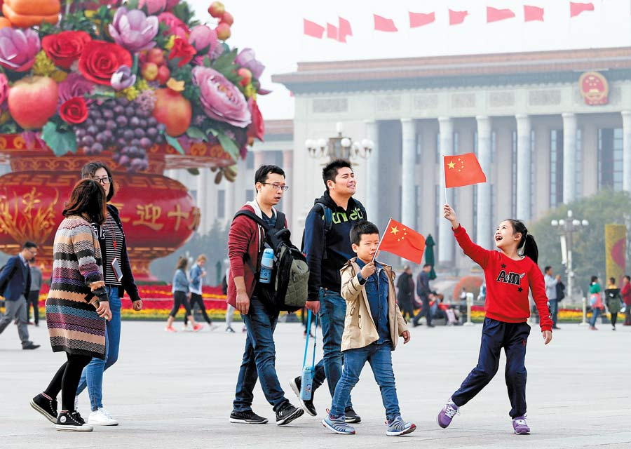 Beijing in festive mood for 19th CPC National Congress