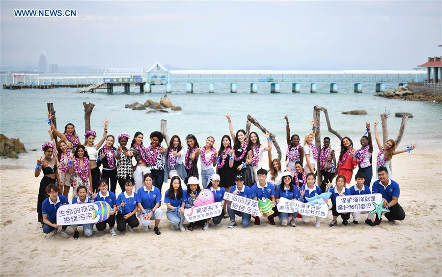 Contestants of 67th Miss World Competition visit Wuzhizhou island in Sanya