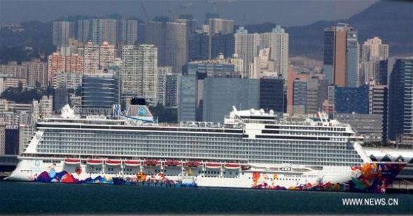 Meet newest luxury cruise ship 'World Dream' in HK
