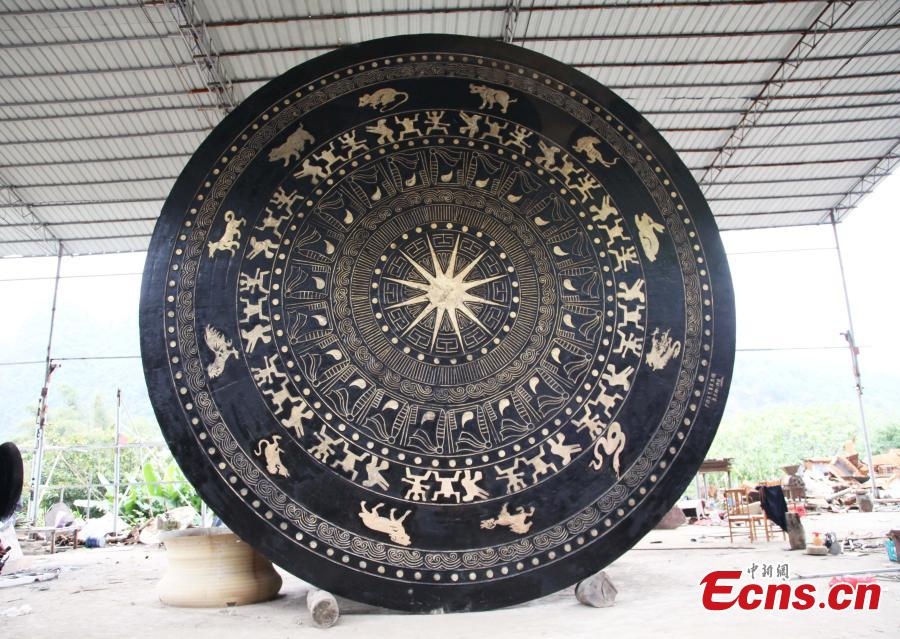 Guangxi claims largest bronze drum