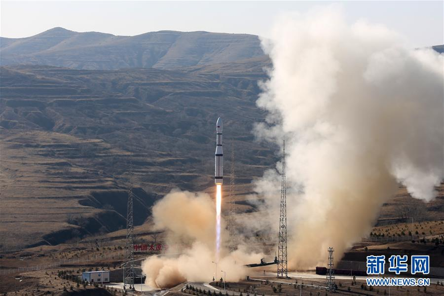 China launches three commercial remote sensing satellites