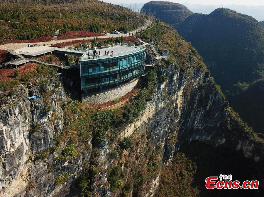 Museum built on cliff