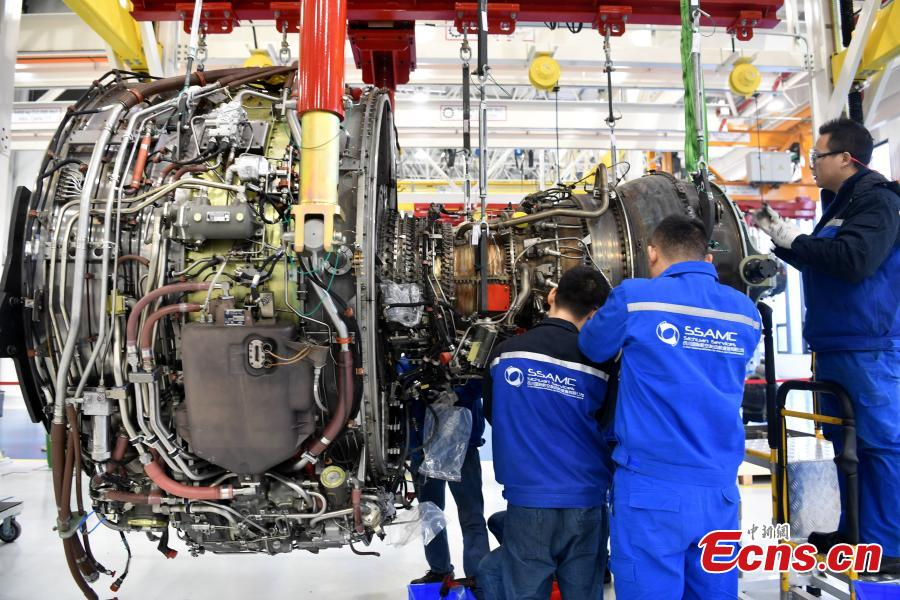 Largest aero-engine maintenance base in Asia planned for Chengdu