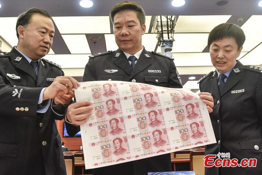 214 million yuan in counterfeit money seized, largest case since 1949
