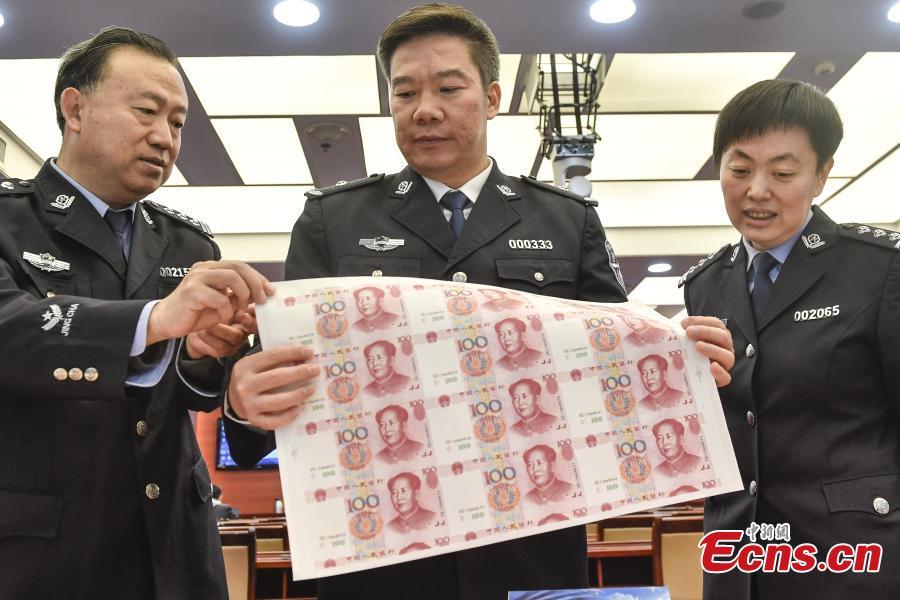 214 million yuan in counterfeit money seized, largest case since 1949