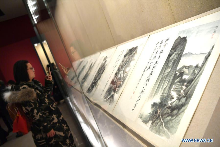 Zhang Daqian Art Exhibition held in Beijing