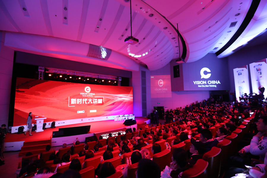 Vision China series makes eloquent start