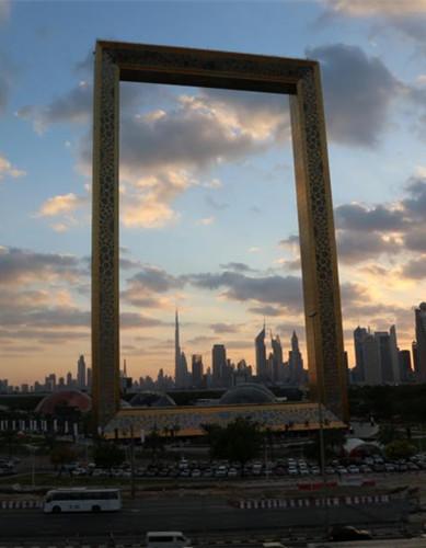 Dubai unveils 'world's largest picture frame'