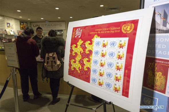 UNPA issues stamp sheet for Chinese Lunar New Year