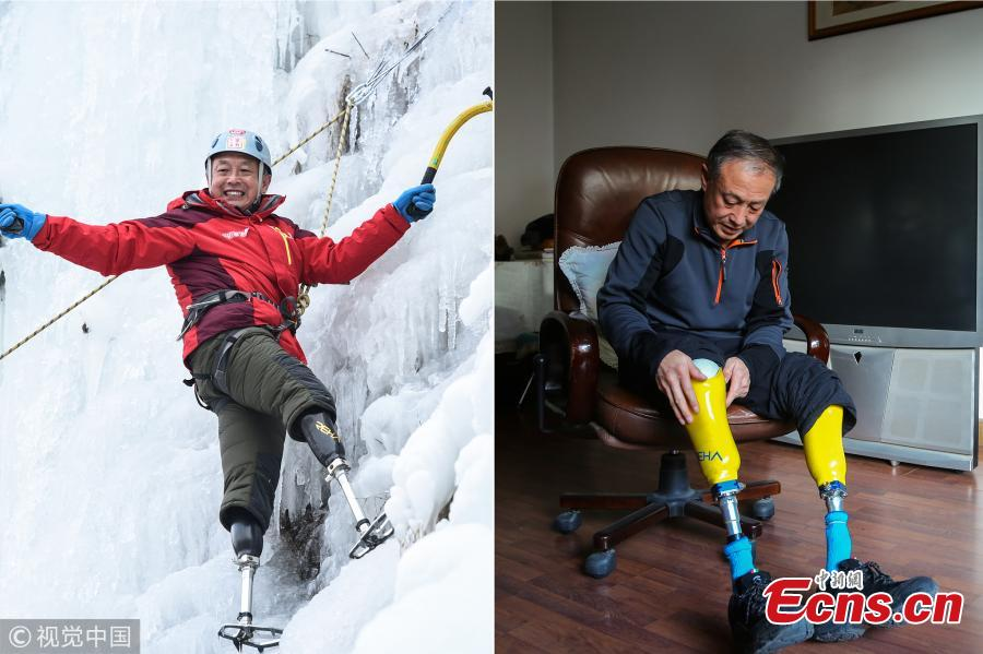 Legless man remains determined to brave world's highest peak