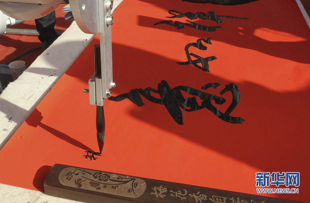 Human-like robots write couplets to celebrate Chinese New Year