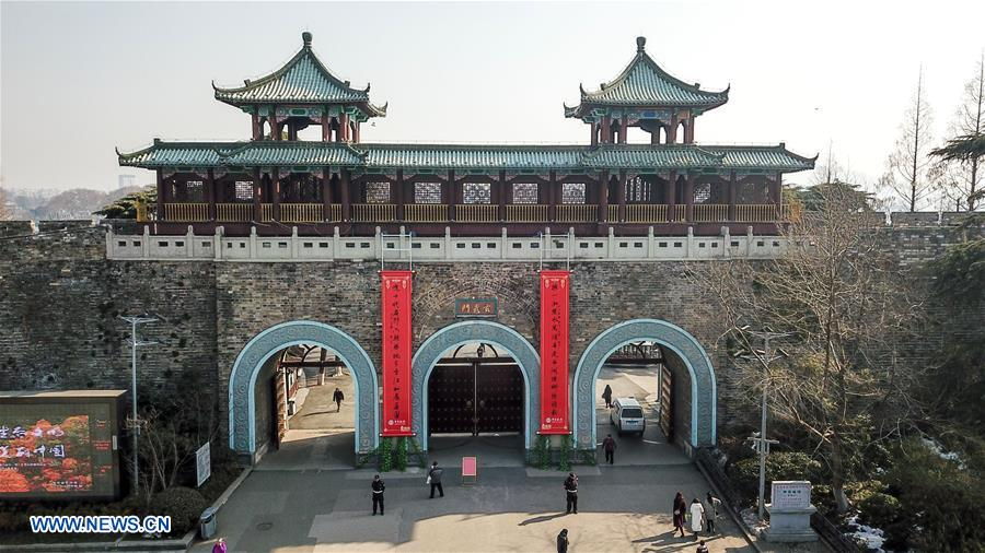 Couplets hung on ancient city gates in Nanjing to welcome Spring Festival