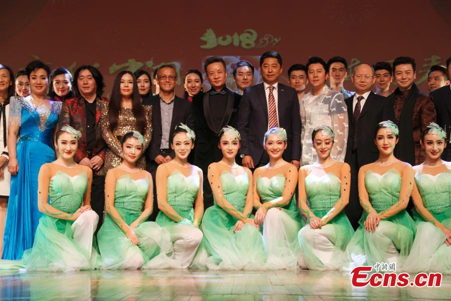 2018 Spring Festival gala for overseas Chinese held in Costa Rica