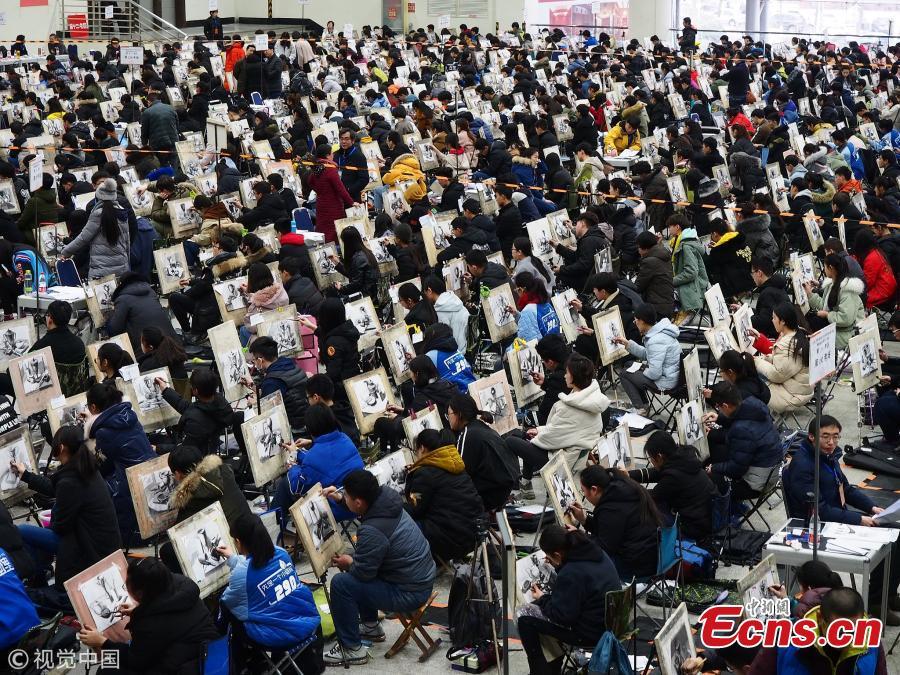 Over 6,000 take university entrance test together