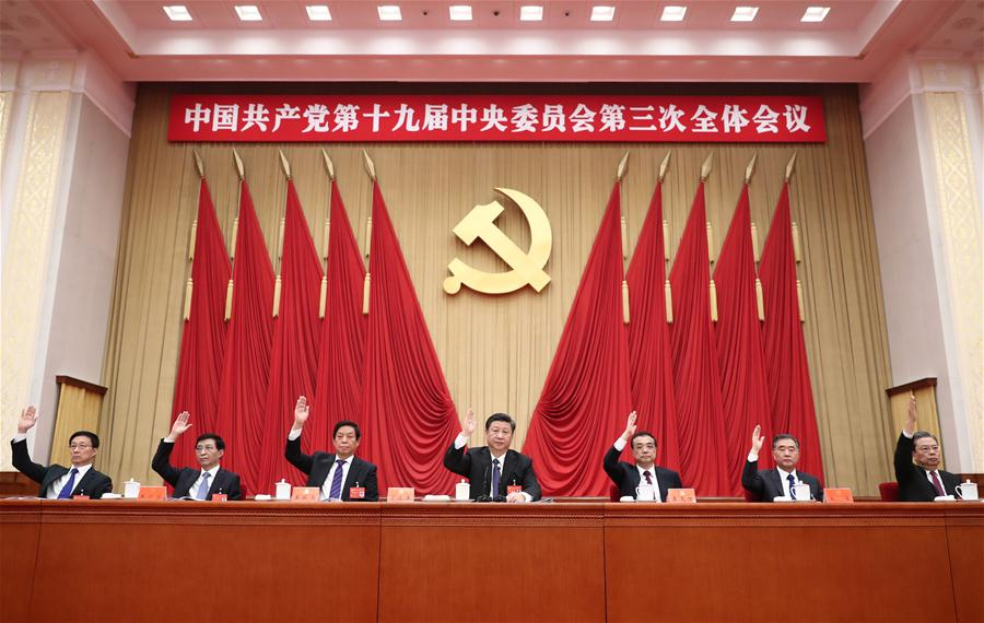 19th CPC Central Committee 3rd plenum issues communique