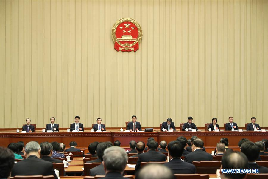 4th meeting of presidium of 1st session of 13th NPC held in Beijing
