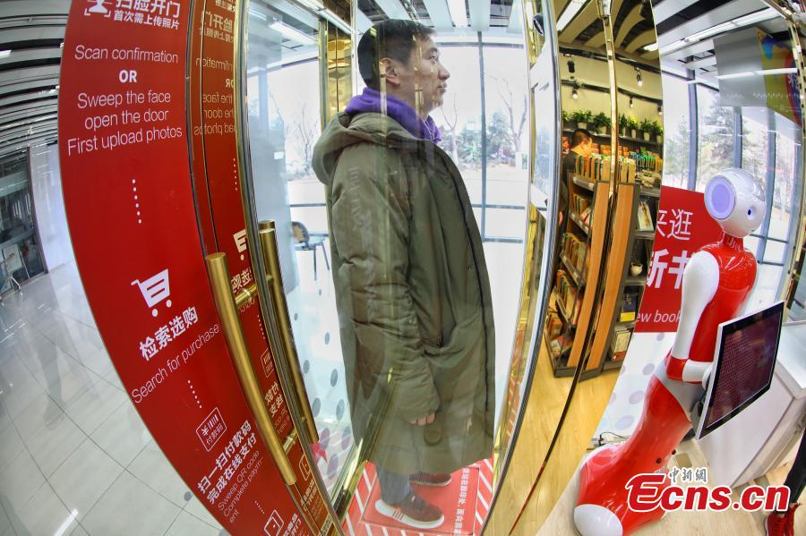First checkout-free bookstore opens in Beijing