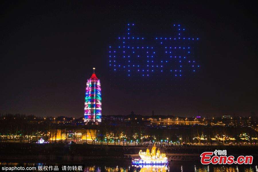 Drones put on spectacular light show in Nanjing