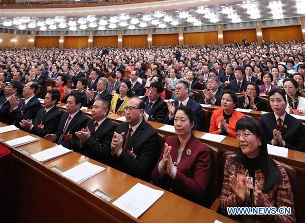 CPPCC concludes annual session