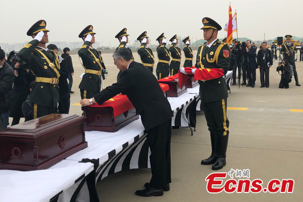 S Korea hands over remains of Chinese soldiers killed in Korean War