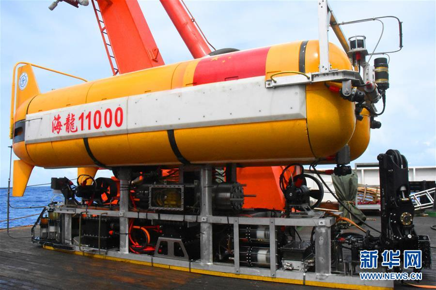 China's unmanned submersible 'Hailong 11000' completes first sea test
