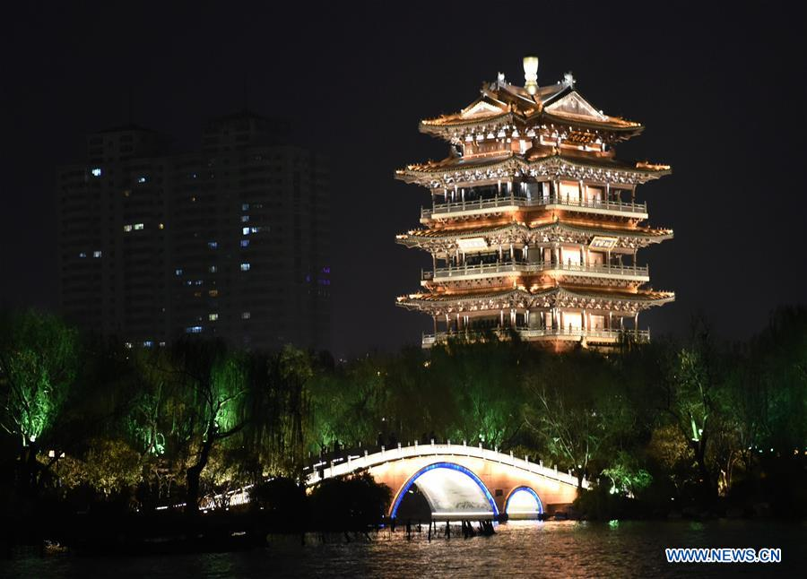 Night view at Daming Lake in Jinan, E China's Shandong