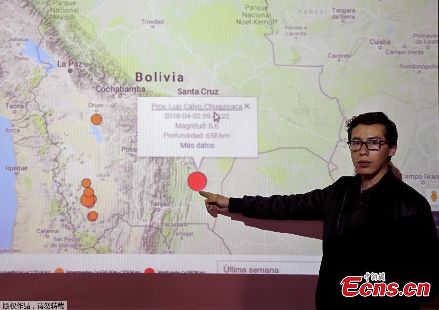 Strong quake rocks Bolivia, shakes buildings in Brazil