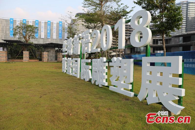 Over 80 artists attend Boao sculpture festival