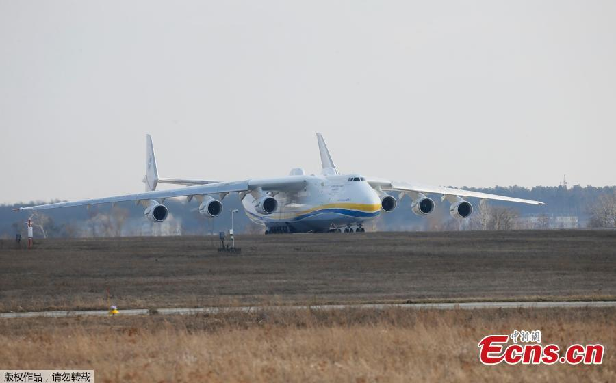 World's biggest plane in first commercial flight