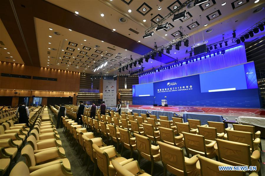 Boao Forum for Asia annual conference to open