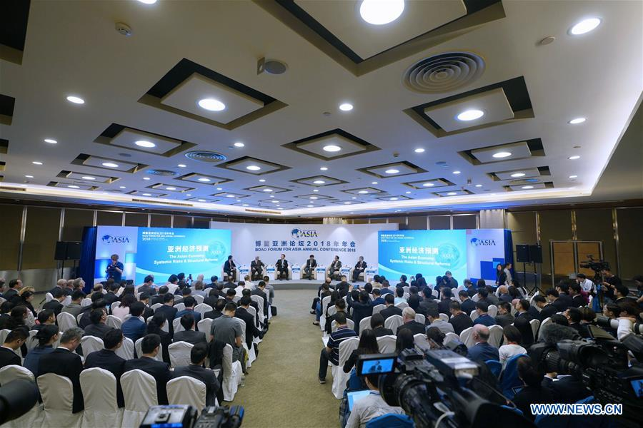 In pics: ongoing sessions during Boao Forum for Asia Annual Conference 2018
