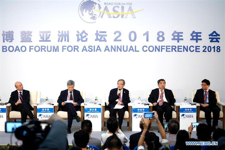 Secretary general of Boao Forum addresses press conference